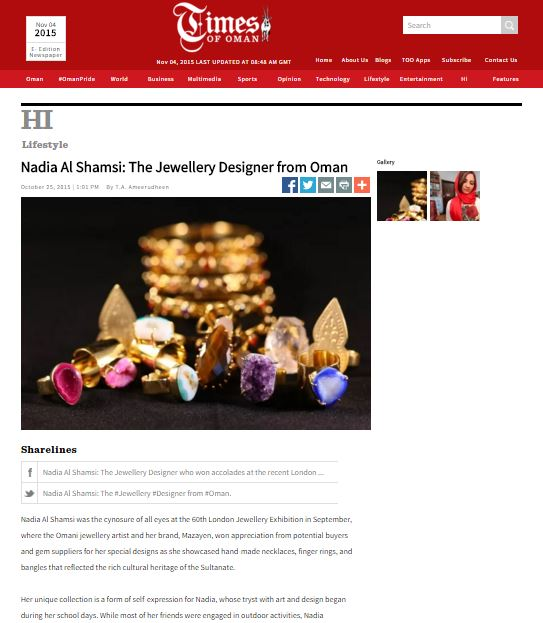 Full article at http://www.timesofoman.com/article/70309/HI/Lifestyle/Nadia-Al-Shamsi:-The-Jewellery-Designer-from-Oman